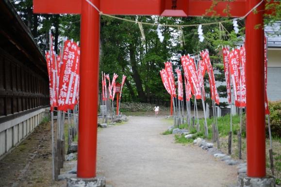 Fox Shrine.jpg