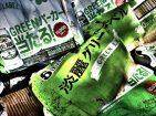 Green Japan!