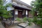 Noguchi's Home