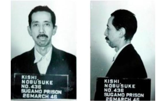 Kishi Prison.png