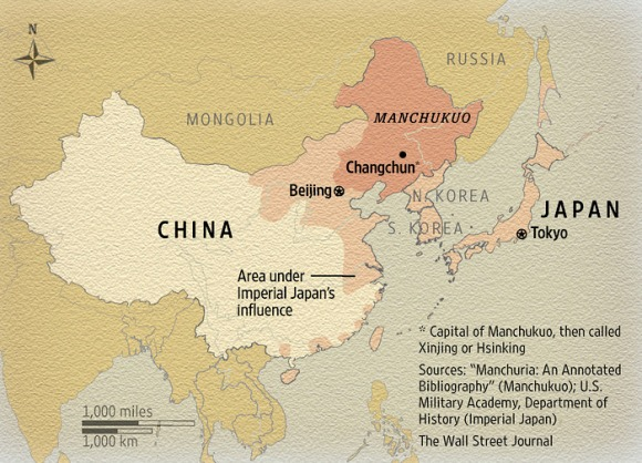 Manchukuo Map.jpg